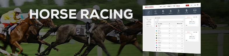 good horse racing sportsbooks