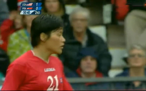 image of DPR Korea soccer player