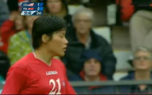 image of DPR Korea soccer player