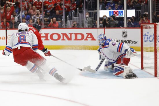 NHL Picks: Stars vs Rangers Vegas Odds, Prediction (October 14)